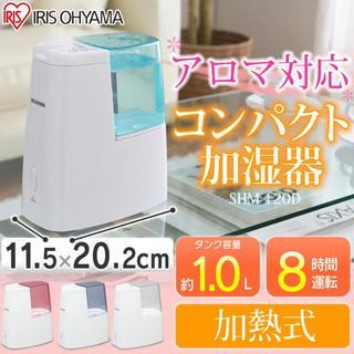 加熱式加湿器 アロマ  スチーム 卓上加湿器 小型(加湿器/除湿機)