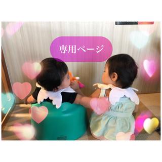 ぷりん様専用ページ(スタイ/よだれかけ)