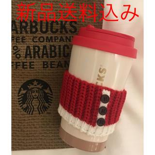 スターバックスコーヒー(Starbucks Coffee)の韓国限定 スターバックスタンブラー2018クリスマス②(タンブラー)