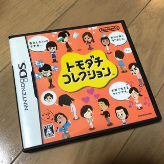 ニンテンドーDS(ニンテンドーDS)のトモダチコレクション DS(携帯用ゲームソフト)
