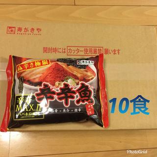 辛辛魚 10食 ( 10袋)(インスタント食品)