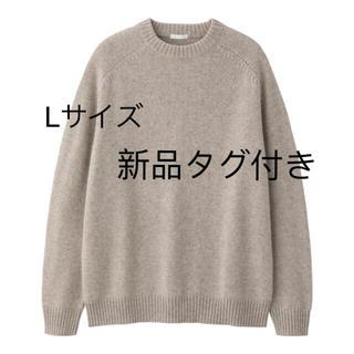 ジーユー(GU)のGU ラムブレンドクルーネックセーター (ニット/セーター)