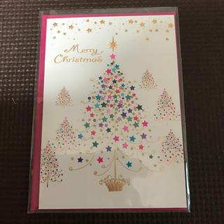 【新品未使用】クリスマスカード メッセージカード(その他)