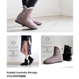 コアラビ(Koalabi)のコアラビのムートンブーツ(ブーツ)
