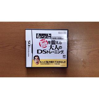 ニンテンドウ(任天堂)のDS カセット(家庭用ゲームソフト)
