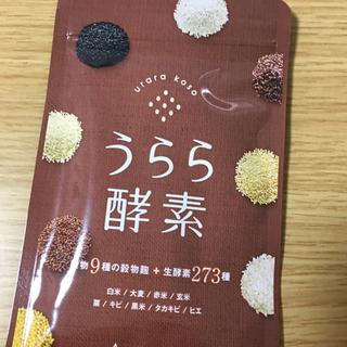 酵素サプリメント(ダイエット食品)