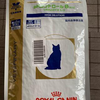 ロイヤルカナン(ROYAL CANIN)のロイヤルカナンpHコントロール0 猫(ペットフード)