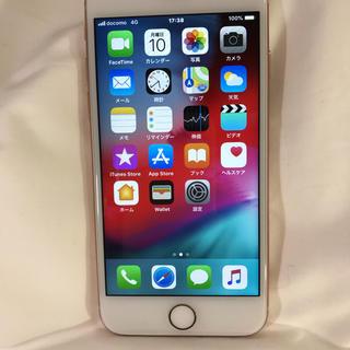 Apple - iphone8. Gold.  64GB