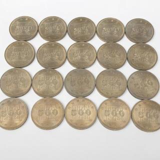 昭和60年◆内閣制度百年◆記念硬貨20枚セット◆(貨幣)