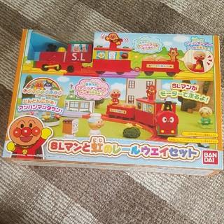 アンパンマン(アンパンマン)の新品 SLマン虹のレールウェイセット(電車のおもちゃ/車)