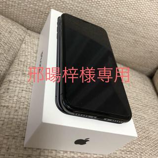 アップル(Apple)のiPhone X 64GB スペースグレー SIMフリー 美品(スマートフォン本体)