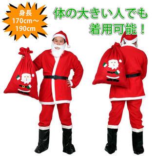サンタ コスプレ コスチューム ベビー クリスマス 大きいサイズ メンズサンタ(その他)