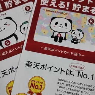 ラクテン(Rakuten)の楽天ポイントカード 未使用二枚(ショッピング)
