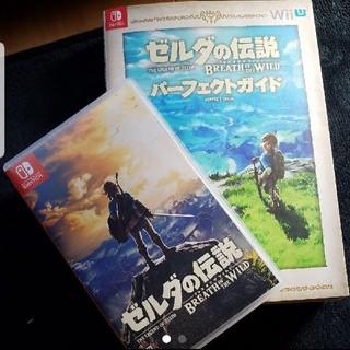 ニンテンドースイッチ(Nintendo Switch)のゼルダの伝説 ブレス オブ ザ ワイルド(携帯用ゲームソフト)