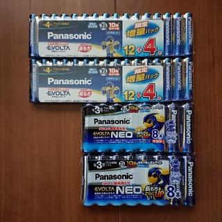 パナソニック(Panasonic)のPanasonic アルカリ乾電池エボルタ 単4形32本 単3形16本 計48本(その他 )