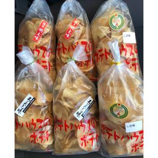 【値下】ポテトハウス ポテトチップス 大容量 6袋(菓子/デザート)