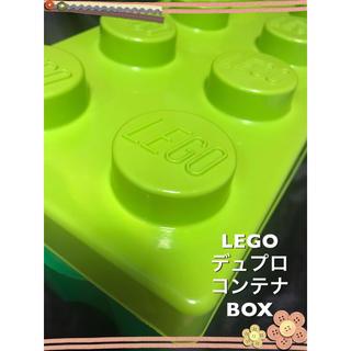 レゴ(Lego)のLEGO デュプロ コンパクトボックス 収納ケース(積み木/ブロック)