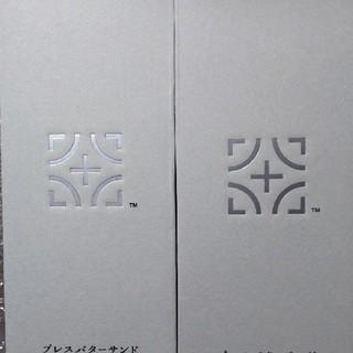 プレスバター5個入り二箱(菓子/デザート)