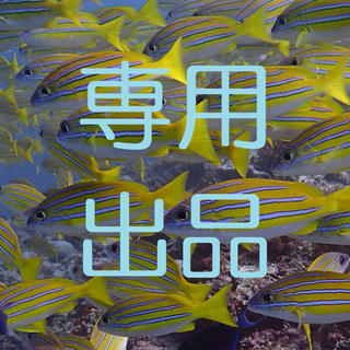 【iha様専用】長3封筒200枚(ラッピング/包装)