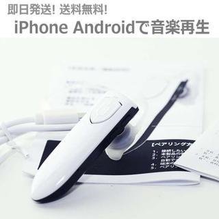 説明書付き ワイヤレスイヤホン Bluetooth4.1  通話 F6 ホワイト(ヘッドフォン/イヤフォン)