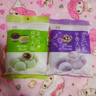 お値下げ◆台湾製◆抹茶大福/さといも大福 2袋セット(未開封) (菓子/デザート)