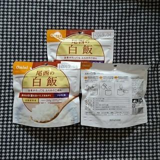 尾西の白飯 3袋