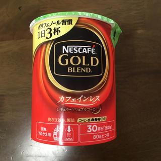 Nestle - ネスカフェ バリスタ カフェインレス 新品