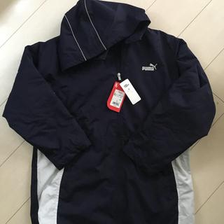 プーマ(PUMA)の新品未使用タグ付 PUMA プーマ ベンチコート  ロング ネイビー 160(ジャケット/上着)