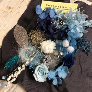 ハーバリウム花材  ブルーアソートキラキラセット(プリザーブドフラワー)