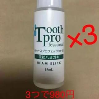 トゥースプロフェッショナル 液状ハミガキ 3点セット(歯磨き粉)