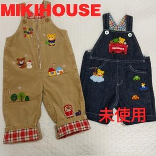 ミキハウス(mikihouse)のミキハウスオーバーオールセットSIZE90(パンツ/スパッツ)