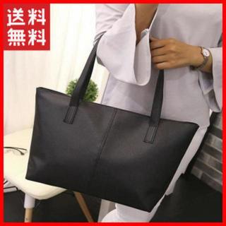 三六 ビジネスバッグ 黒 肩掛け ショルダーバッグ レディース メンズ 仕事(ビジネスバッグ)