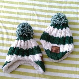 双子ニット帽★50-52cm裏ボア暖か★(帽子)