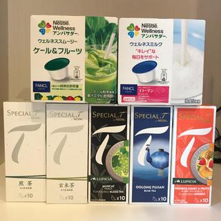 Nestle - ネスレ スペシャル.T ウェルネススムージー  ミルク