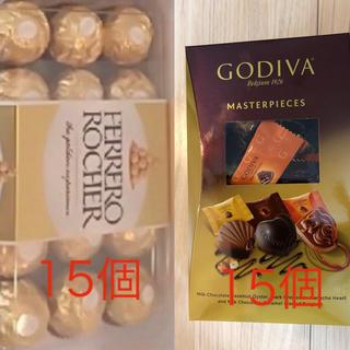 チョコレート(chocolate)のGODIVA ゴディバ  フェレロロシェ チョコレート セット(菓子/デザート)