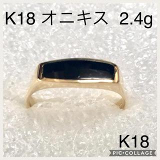 K18  オニキス 地金 デザイン リング✨(リング(指輪))