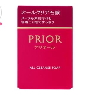 プリオール(PRIOR)のみえまま専用プリオール オールクリア石鹸(洗顔料)