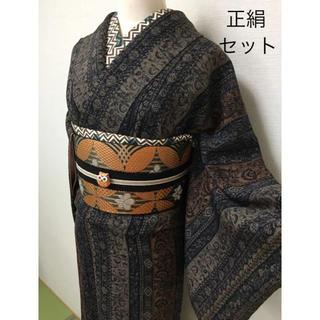 着物セット【正絹】大人の色気を感じられる一着!(着物)