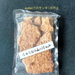 フロランタン こわれ(菓子/デザート)