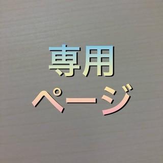 ☆ジャック様専用☆黒檀般若心経彫り腕輪念珠 12ミリ玉(ブレスレット)