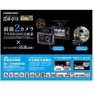 コムテック ドライブレコーダー ZDR-015 新品(セキュリティ)