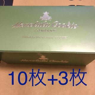 ホノルルクッキー 10枚+3枚(菓子/デザート)