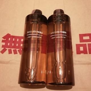 MUJI (無印良品) - 無印良品 エイジングケア化粧水2本 ★冬の乾燥に最適