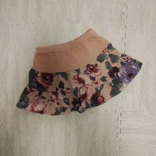 アナスイミニ(ANNA SUI mini)の♡アナスイミニ♡スカート ジルスチュアート ハッカ トッカ バーバリー好き♡(スカート)