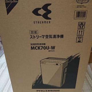 DAIKIN - 新品 ダイキン 加湿ストリーマ空気清浄機 (ホワイト) MCK70U-W