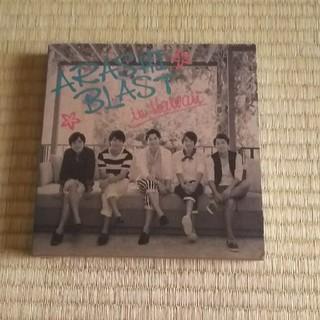 嵐 - Blu-ray 嵐 ARASHI BLAST in Hawaii 初回限定盤