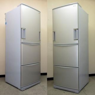 大SALE★送料無料★シャープ★3ドア冷蔵庫345L(8R91496)(冷蔵庫)