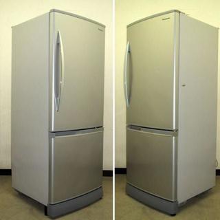 送料無料★パナソニック★スリムな幅60cm★2ドア冷蔵庫234L(8R91463(冷蔵庫)