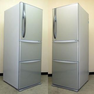 大SALE★送料無料★東芝★自動製氷★3ドア冷蔵庫339L(8R91276)(冷蔵庫)