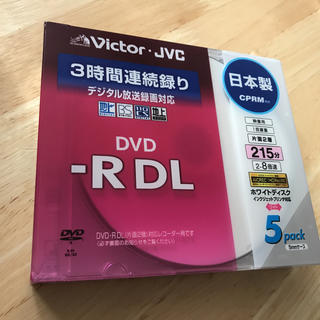 DVD-R DL(DVDレコーダー)